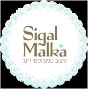 Sigal Malka | סיגל מלכה
